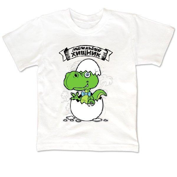 Детская футболка Маленький хищник
