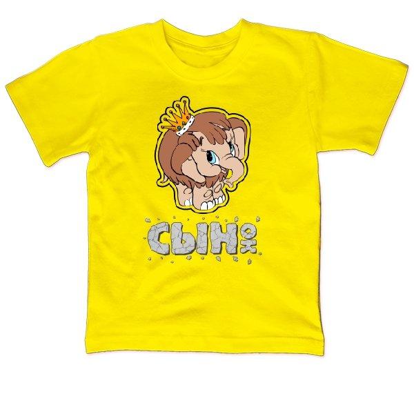 Детская футболка Сынок Мамонтенок