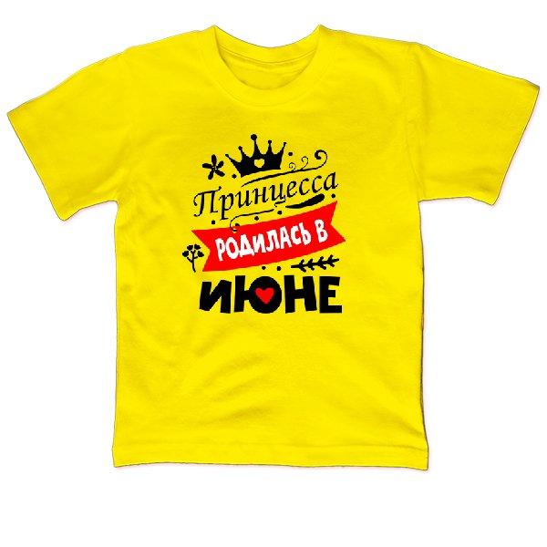 Детская футболка Принцесса родилась в июне