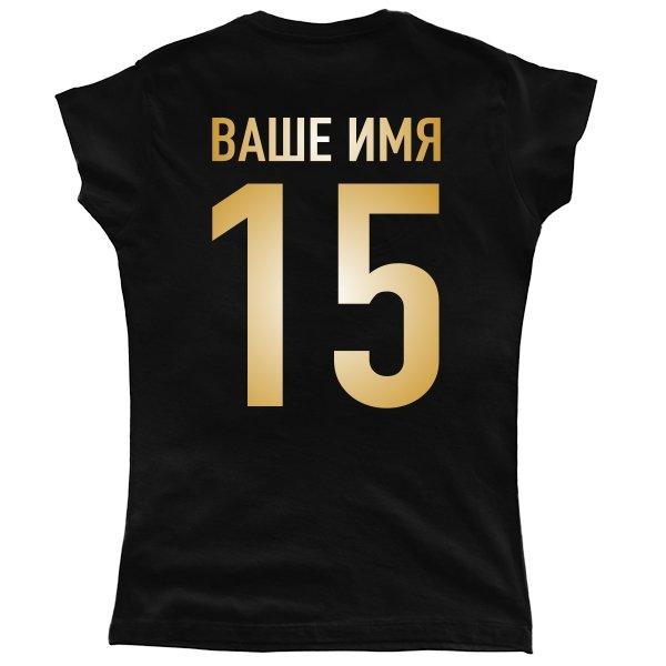 Женская футболка Фамилия Матовое Золото