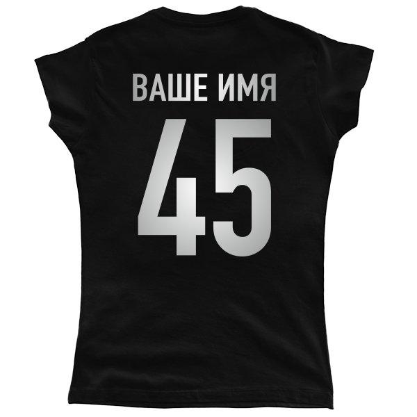 Женская футболка Фамилия Матовое Серебро