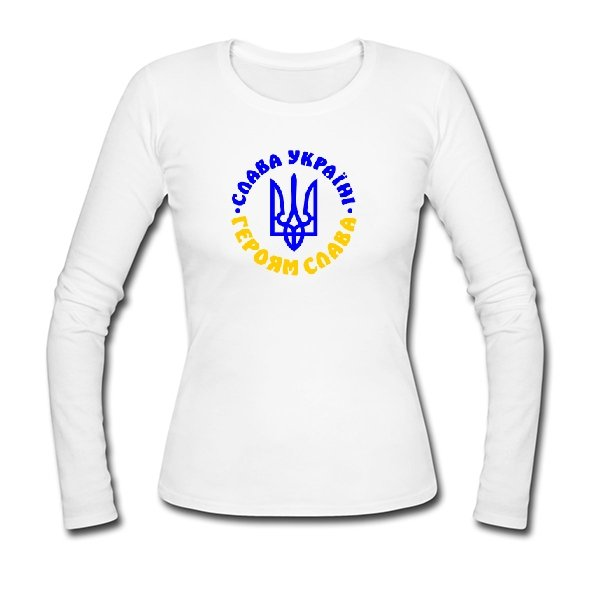 Женский лонгслив Слава Украине