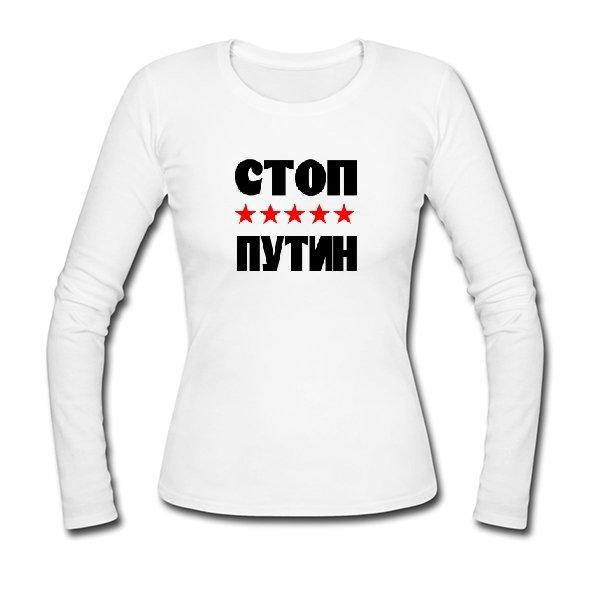 Женский лонгслив Стоп Путин