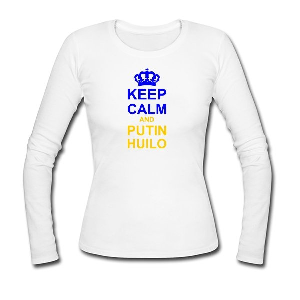 Женский лонгслив Keep calm and Putin Huilo