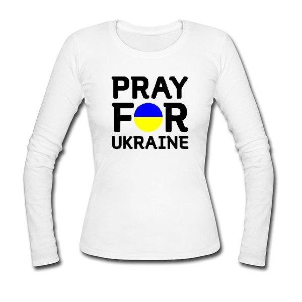Женский лонгслив Молись за Україну