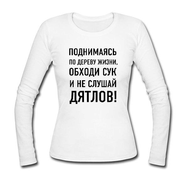 Женский лонгслив Дерево Жизни