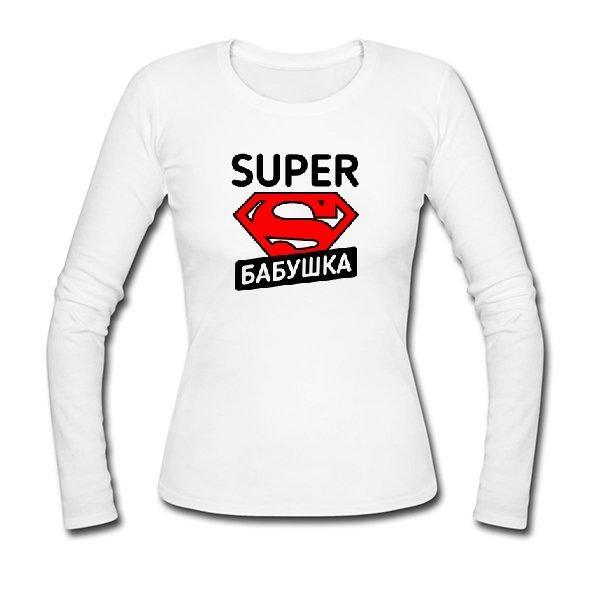 Женский лонгслив Super Бабушка