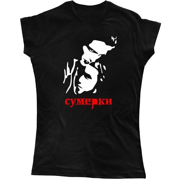 Женская футболка Сумерки
