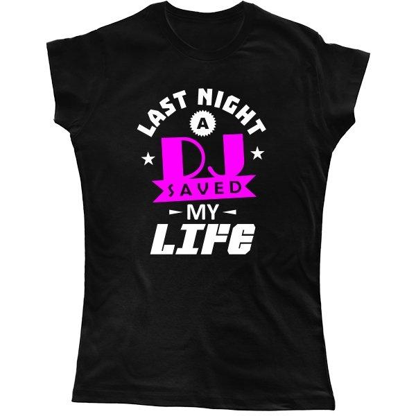 Женская футболка Последняя Ночь с Диджеем