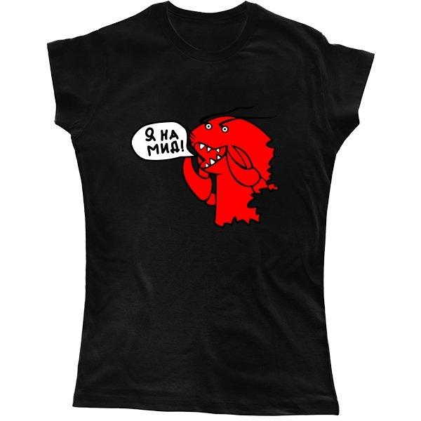 Женская футболка Рак на Миде