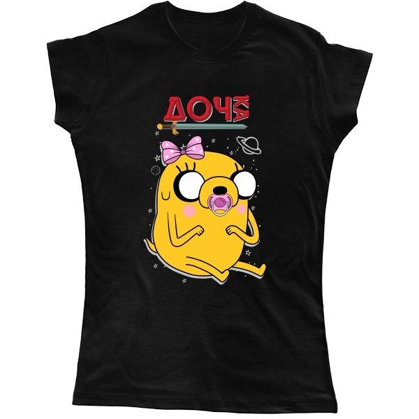 Женская футболка Дочка Джейка