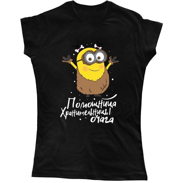 Женская футболка Помощница Хранительницы