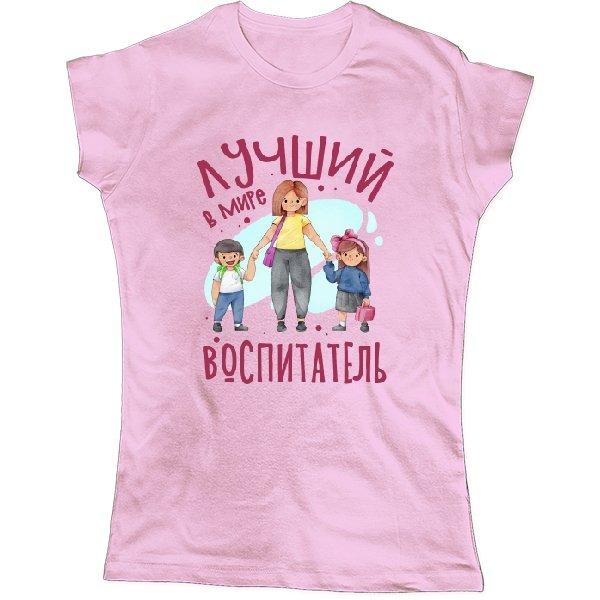 Женская футболка Лучший в мире Воспитатель