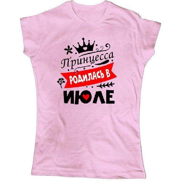 Женская футболка Принцесса родилась в июле