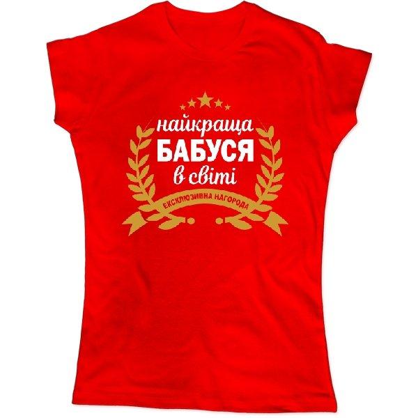 Женская футболка Найкраща Бабуся в світі