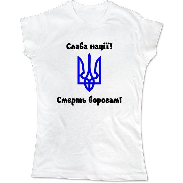 Женская футболка Слава Нації Смерть Ворогам