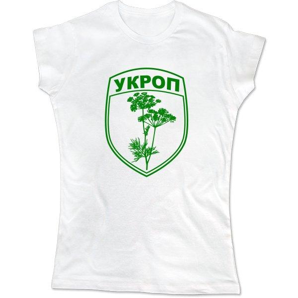 Женская футболка Укроп
