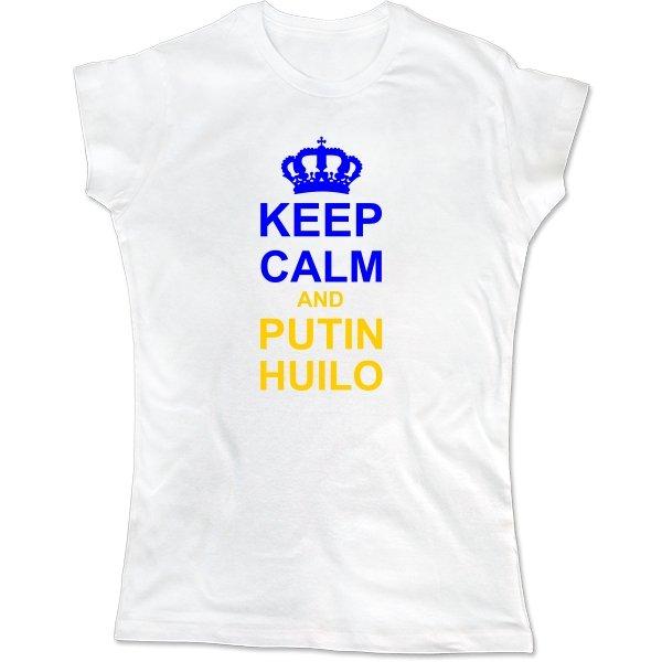 Женская футболка Keep calm and Putin Huilo