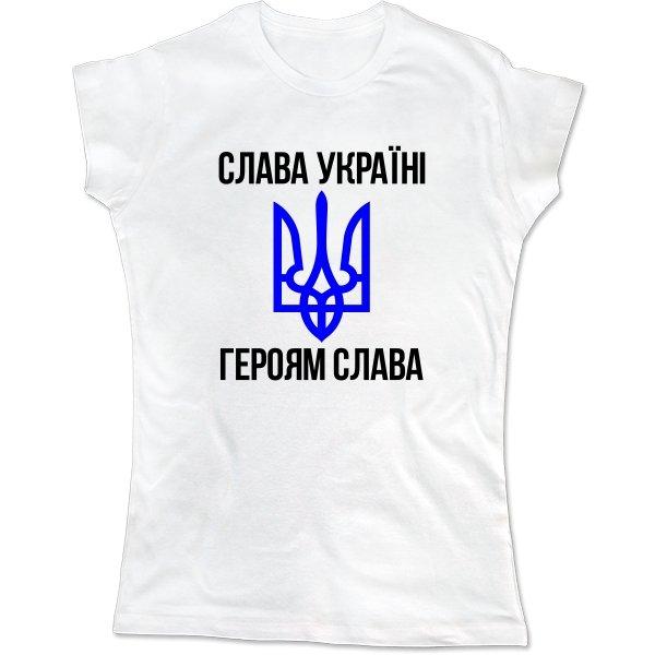 Женская футболка Слава Україні Героям Слава