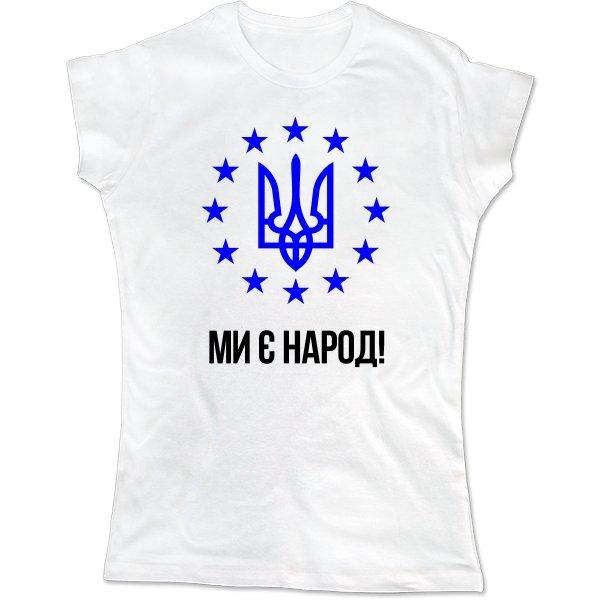 Женская футболка Ми є Народ