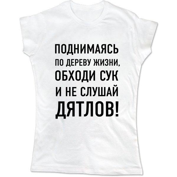 Женская футболка Дерево Жизни
