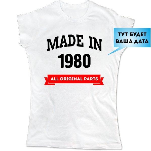 Женская футболка Рожден в 1980 году