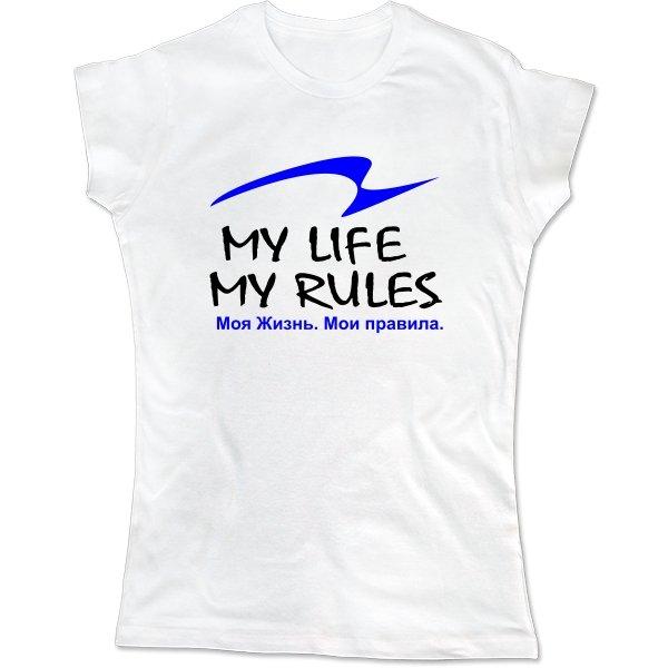 Женская футболка Моя Жизнь Мои Правила