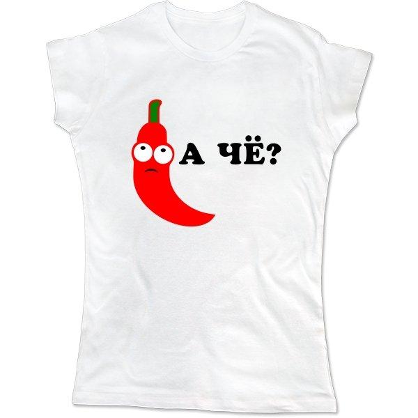 Женская футболка А Чё