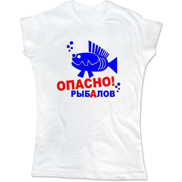 Женская футболка Рыбалов