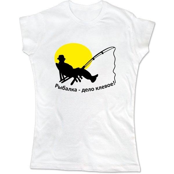 Женская футболка Рыбалка Дело клёвое