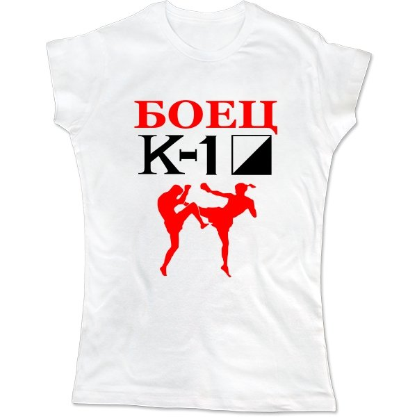 Женская футболка Боец К-1