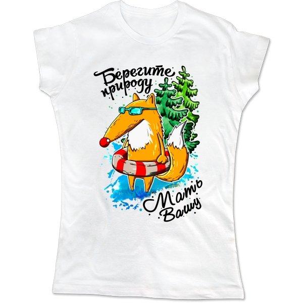 Женская футболка Берегите Природу