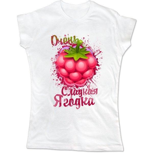 Женская футболка Сладкая Ягодка