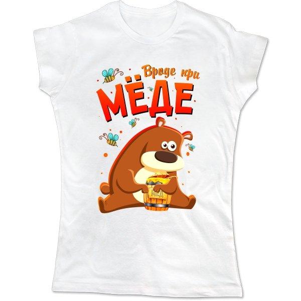 Женская футболка Вроде при Мёде