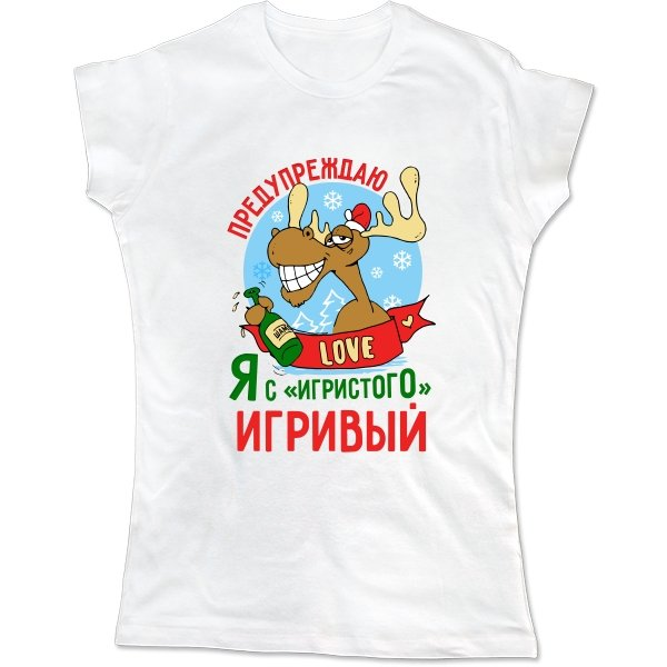 Женская футболка Игривый