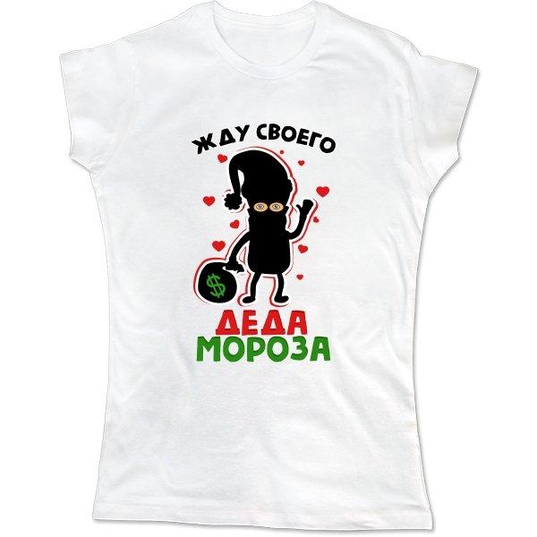 Женская футболка Жду своего Деда Мороза