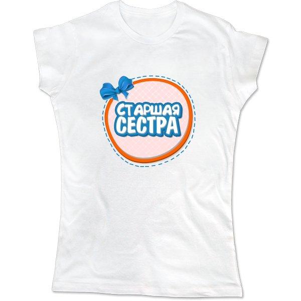 Женская футболка Старшая Сестра