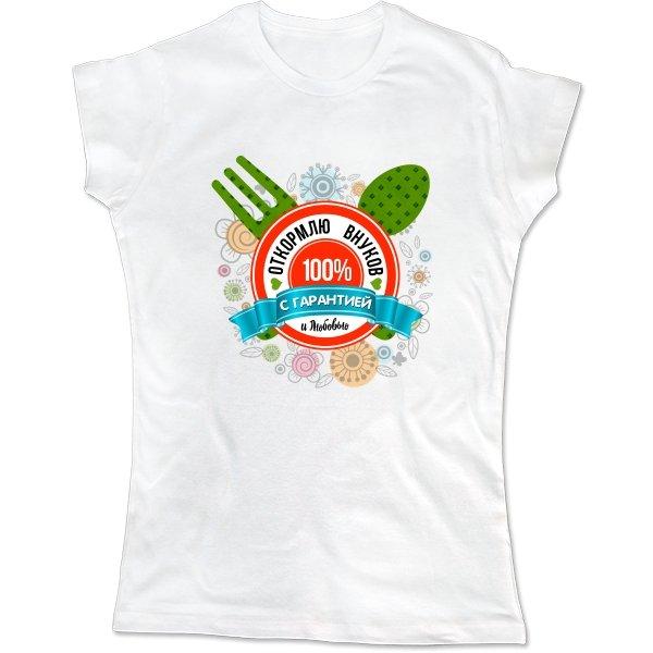 Женская футболка Откормлю Внуков