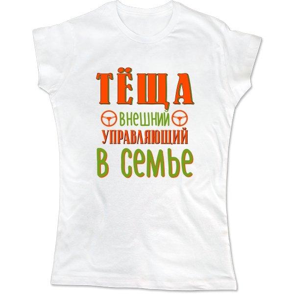 Женская футболка Тёща