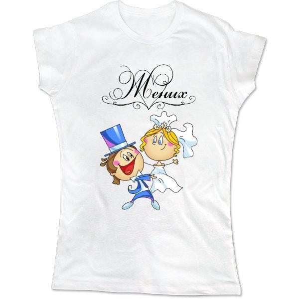 Женская футболка Жених