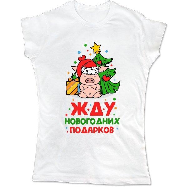 Женская футболка Жду Новогодних Подарков