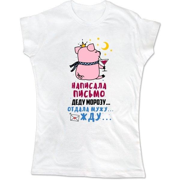 Женская футболка Письмо Деду Морозу