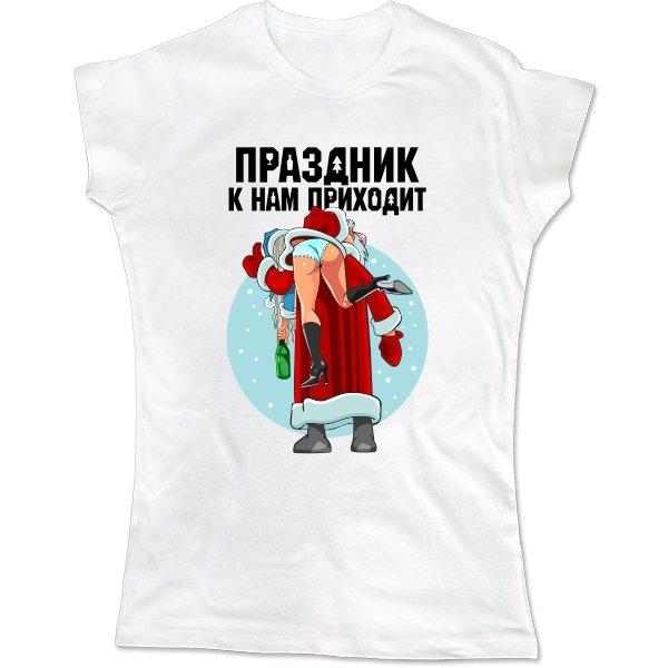 Женская футболка Праздник НГ