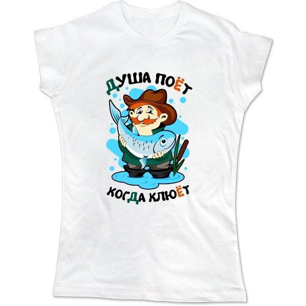 Женская футболка Душа поет Когда клюет