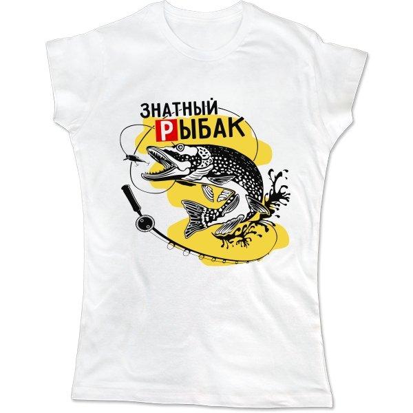 Женская футболка Знатный Рыбак