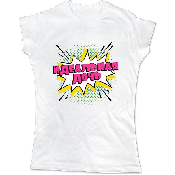 Женская футболка Идеальная Дочь