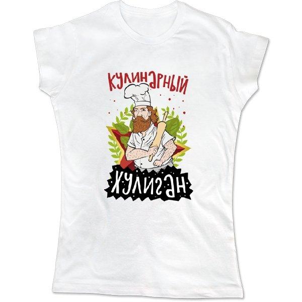 Женская футболка кулинарный хулиган