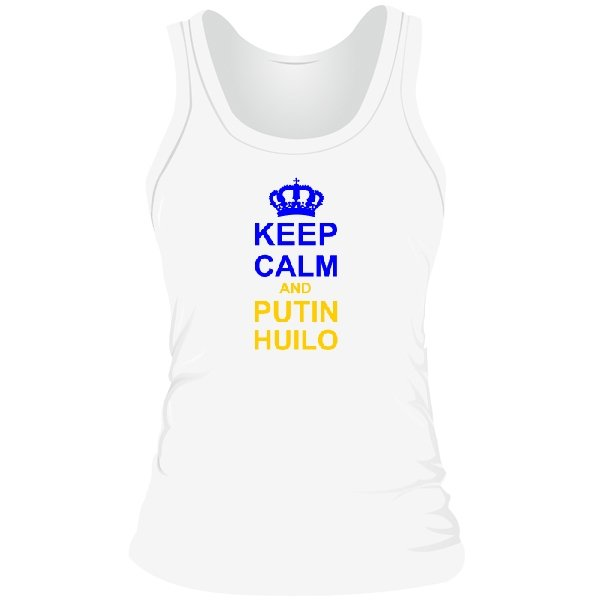 Женская майка Keep calm and Putin Huilo