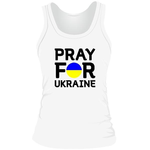 Женская майка Молись за Україну