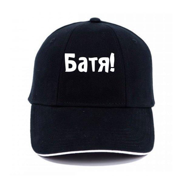 Кепка Батя